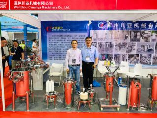 Wenzhou Chuanya Machinery Co., Ltd.
