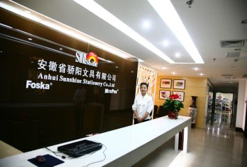 Anhui Sunshine Stationery Co., Ltd.
