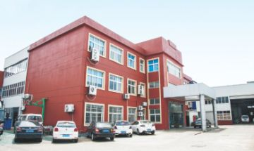 Ningbo Xianfeng Auto Parts Co., Ltd.