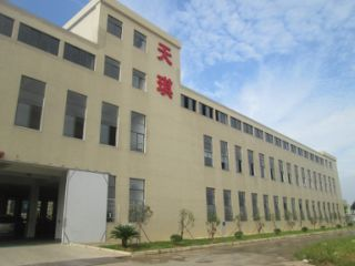 Wuhan Tianqi Laser Equipment Manufacturing Co., Ltd.