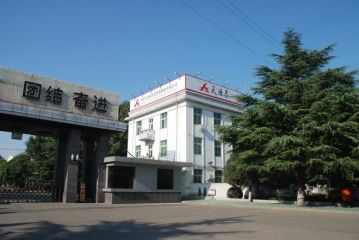Luoyang TiHot Railway Machinery Manufacturing Co., Ltd.