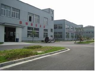 Anji Huasheng Furniture Co., Ltd.