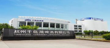 Hangzhou Cheerday Brewery Co., Ltd.