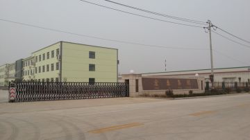 JINING GREEN GARDEN INTERNATIONAL TRADE CO., LTD.
