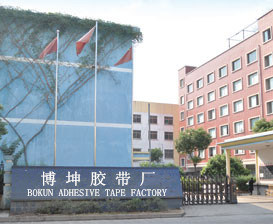 Yiwu Bokun Adhesive Tape Co., Ltd.