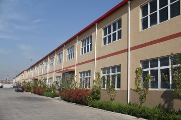 Qingdao ShengHeYuan Machinery Co., Ltd.