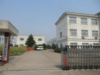 ZHANGJIAGANG HUAXING PACKING CO., LTD.