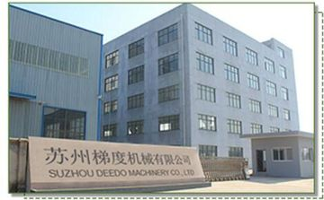 Suzhou Deedo Machinery Co., Ltd.