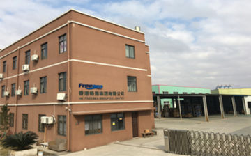 Guang Zhou City Freesea Industrial Co., Ltd.