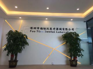 Foo Tian Dental Lab