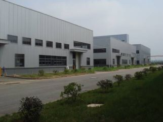 Nanjing Urgo Logistics Equipment Co., Ltd.