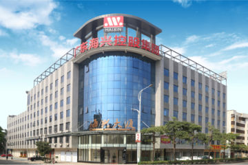 Guangdong Haixing Plastic & Rubber Co., Ltd.