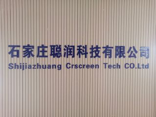 Shijiazhuang Crscreen Tech Co. Ltd