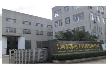 Shanghai Tychen Electronics Technology Co., Ltd.