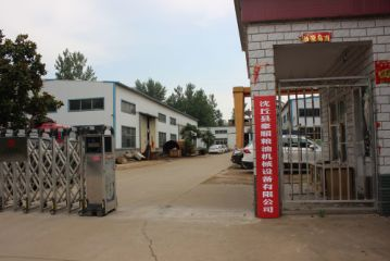 Henan Double Elephants Machinery I/E Co., Ltd.