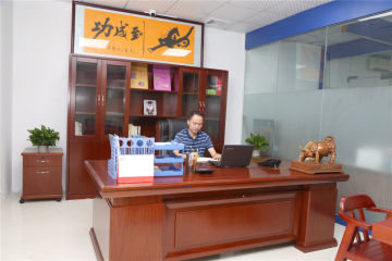 DONGGUAN BAISHENG PRECISION TECHNOLOGY CO., LTD.