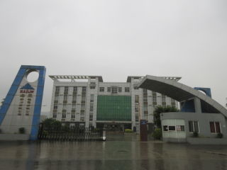 Fujian Hailin General Equipment Co., Ltd.