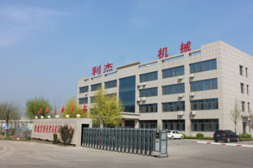 Zhucheng Lijie Food Machinery Co.,Ltd.