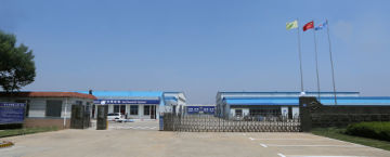 Qingdao Antai Heavy Industry Machinery Co., Ltd.