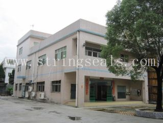Ningbo Alatex Textiles Co., Limited