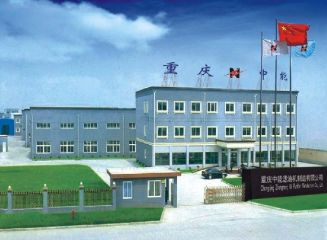 Chongqing Zhongneng Oil Purifier Manufacture Co., Ltd.