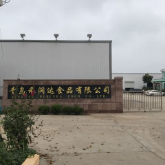 QINGDAO HERUNDA FOOD CO., LTD.