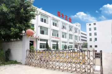 Shenzhen Senmu Metals Products Co., Ltd.
