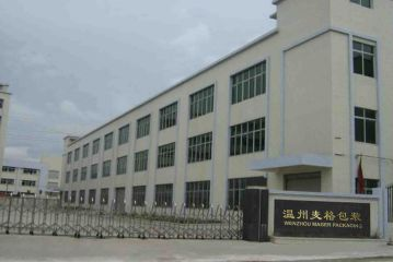 Wenzhou Mager Packaging Co., Ltd.