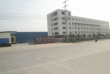 Shijiazhuang Haidier Trade Co., Ltd.