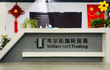 Ningbo Willest International Trading Co., Ltd.