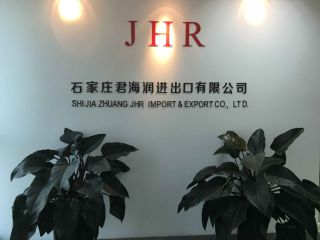 Shijiazhuang JHR Import & Export Co., Ltd.