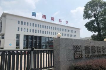 Xilong Scientific Co., Ltd.