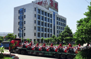 Hunan Nongyou Machinery Group Co., Ltd.
