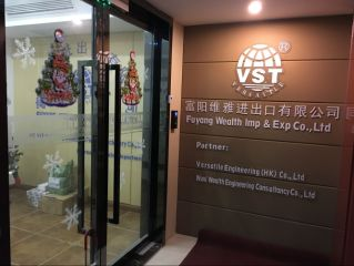 Hangzhou Fuyang Wealth Imp & Exp Co., Ltd.