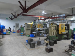 Dongguan Xinan Metal Craft Factory