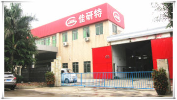 Guangzhou Giant Packaging Machinery Co., Ltd.