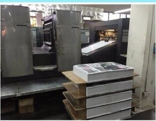 CANGNAN PACKING AND PRINTING FACTORY