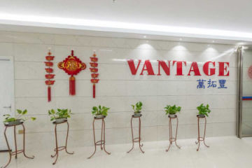 Xiamen Xmvantage Trading Co., Ltd.