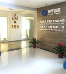Tianjin Kaida Science and Technology Co., Ltd.