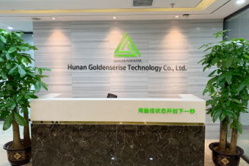Hunan Goldenserise Technology Co., Ltd.