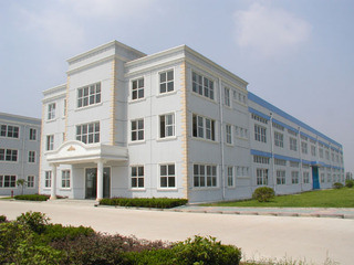 Shanghai Yunyan Prototype & Mould Manufacture Factory