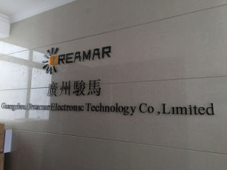 Guangzhou Dreamar Electronic Technology Co., Ltd.