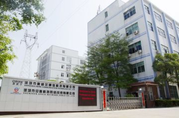 Shenzhen Owire Industrial Co., Ltd.