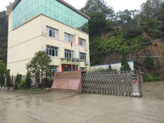 Fujian Dac Power Electric Co., Ltd.