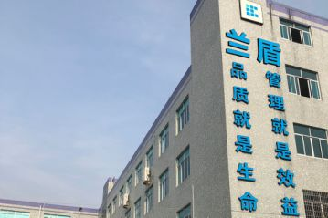 Ningbo Lane Top Electronic Technology Co., Ltd.
