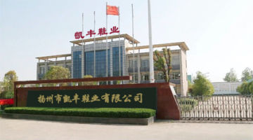 Yangzhou Kaifeng Shoes Manufacture Co., Ltd.