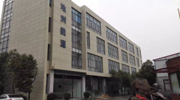 Emperyland New Energy Technology (Shanghai) Co., Ltd.
