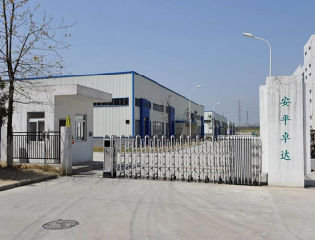 Company Overview Anping County Zhuoda Hardware Mesh Co