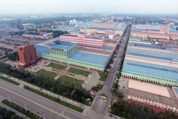 Jinan Hanrong Metal Materials Co., Ltd.