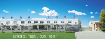 Shanghai Dahe Packaging Machinery Co., Ltd.